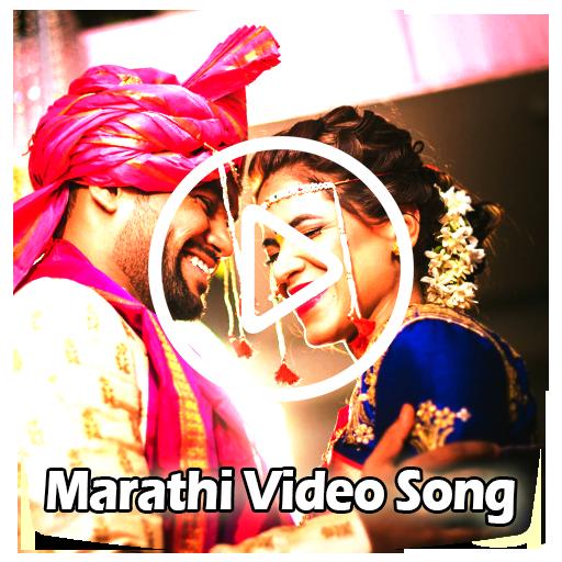 Marathi video song status : lyrical video song APK 2 0 Download