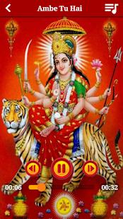 Maa Durga Ringtones New - náhled