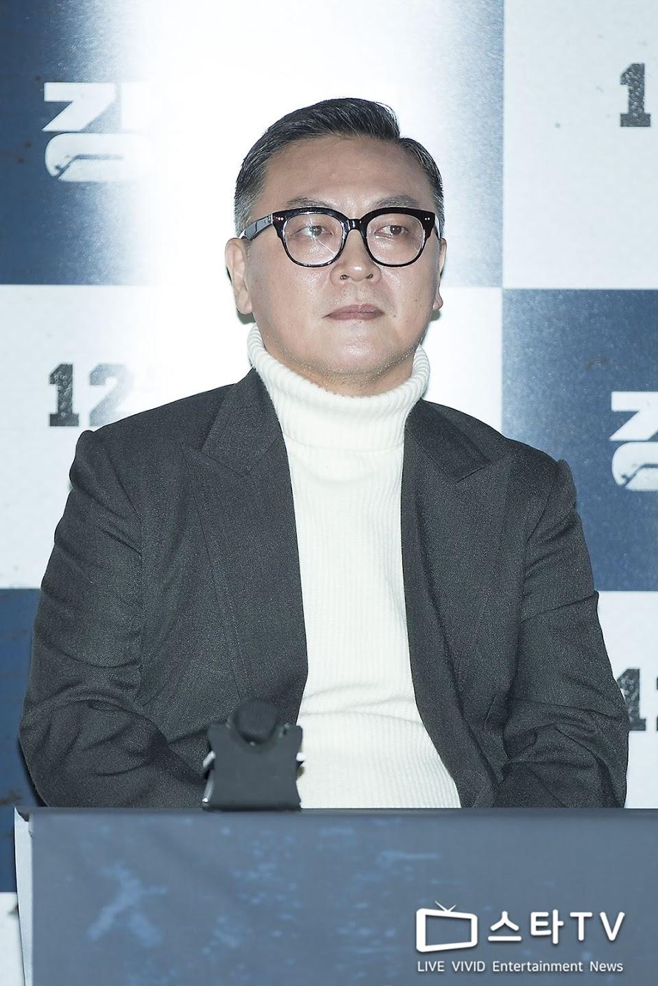 kim eui sung idol manager 2