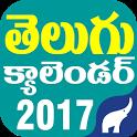Telugu Calendar Panchang 2017✡ icon