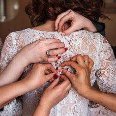 Wedding photographer Ekaterina Glukhenko (glukhenko). Photo of 16.03.2018
