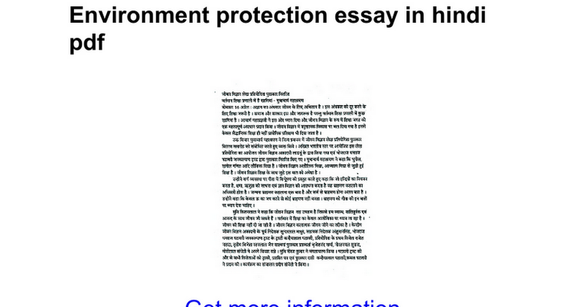 jawaharlal nehru essay in hindi jawaharlal nehru essay popular education