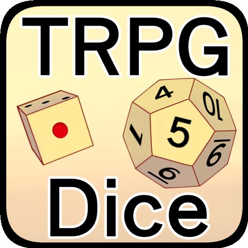 多面ダイス -TRPG Dice- 棋類遊戲 App LOGO-硬是要APP
