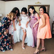 Wedding photographer Nadezhda Pushko (Pyshko). Photo of 05.09.2018