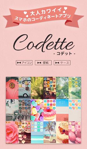 アイコンきせかえ【Codette】かわいい壁紙アイコン・無料