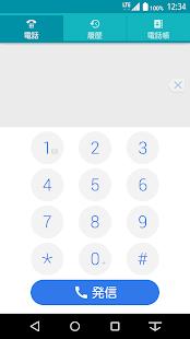 NX!電話帳- screenshot thumbnail