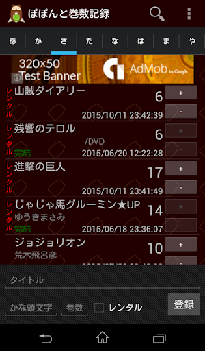 u307du307du3093u3068u5dfbu6570u8a18u9332u3010u672cu30deu30f3u30acDVDu306eu5dfbu6570u7ba1u7406u3001u3069u5fd8u308cu9632u6b62u306bu3011 1.13 Windows u7528 7