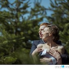 Wedding photographer Olga Mikheeva (miheeva). Photo of 21.04.2015