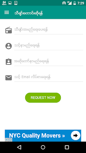 Myanmar Music Art- screenshot thumbnail