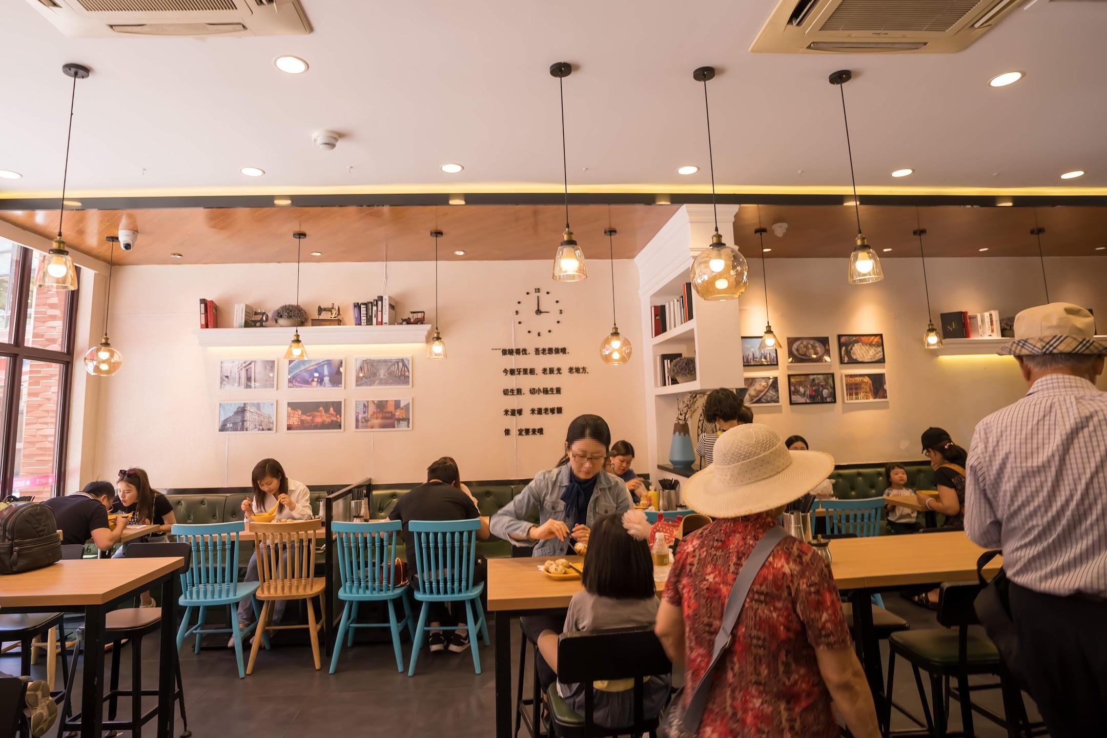 Shanghai Yang's Dumpling (小杨生煎)2