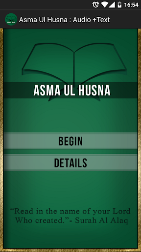 玩免費書籍APP|下載アスマUL Husna:テキスト+オーディオ app不用錢|硬是要APP