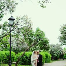 Wedding photographer Kristina Sorokina (SoROCKa). Photo of 10.08.2014