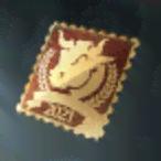 年賀状用切手