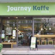 Journey Kaffe