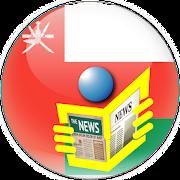 Oman News - times of oman - Muscat News