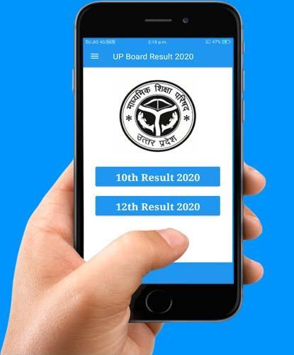 Download Up Board Result 2020,10th&12th UttarPradesh Result 1.2 1