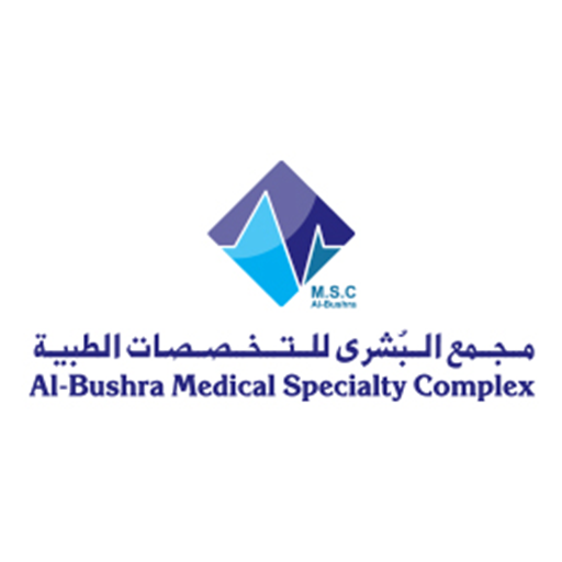 Al-Bushra Medical Specialty