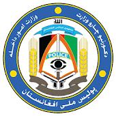 MOI - Afghanistan