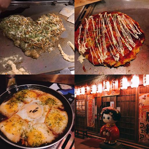 ✔✔✔文字燒牛肉起司推薦 ✔大阪燒就一般口感 ✔✔✔招牌起司麻糬燒好食