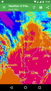 Weather of Pakistan Satellite- screenshot thumbnail