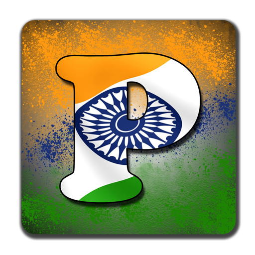 ABCD Indian Flag Letter For WhatsApp/FaceBook DP