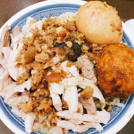 麒哥嘉義火雞肉飯