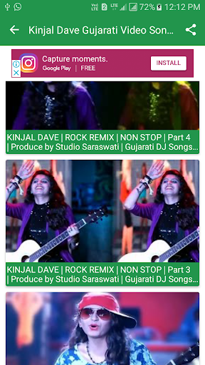Kinjal Dave Gujarati Video Songs 1.0.4 screenshots 5