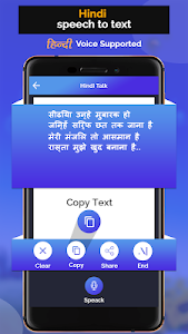 Download Hindi Speech To Text - Hindi Keyboard APK latest version