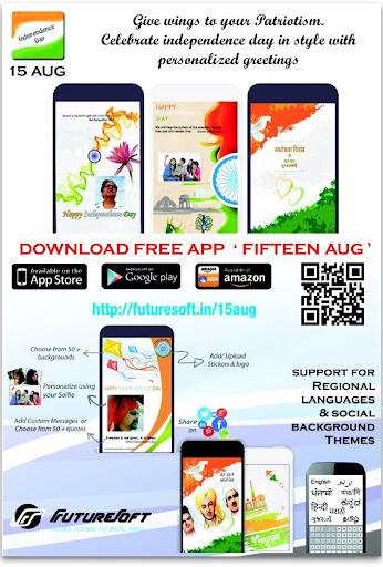 玩社交App|15 AUG免費|APP試玩