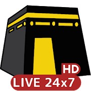 Makkah Live & Madinah TV Streaming - Kaaba TV