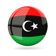 Libya News | Libya Newspapers