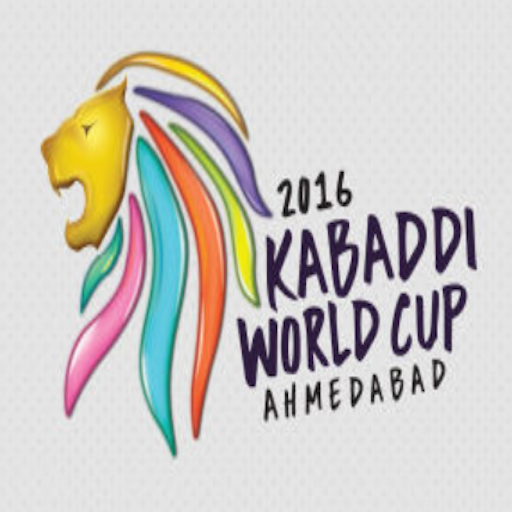 Kabaddi World Cup 2016 運動 App LOGO-硬是要APP