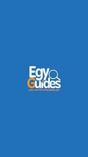EgyGuides - náhled