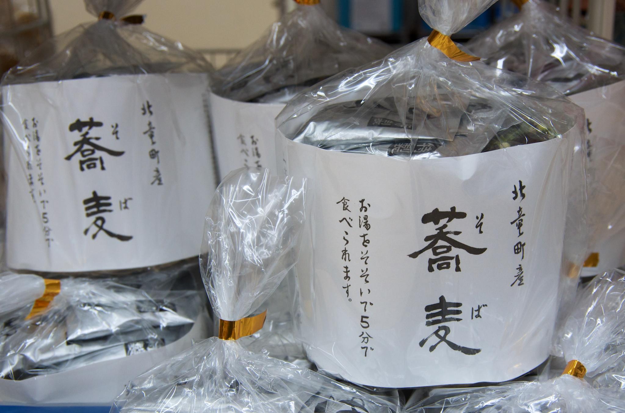 Photo: サンフラワーパーク北竜温泉・売店(ショップ)2014