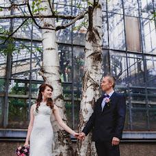 Wedding photographer Mariya Nazarenko (nazarenkomn). Photo of 27.05.2016