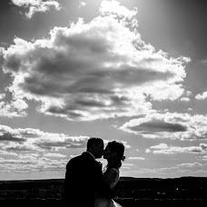 Wedding photographer Matouš Bárta (barta). Photo of 29.11.2018