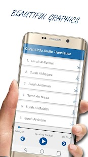 Quran Urdu Audio Translation - náhled