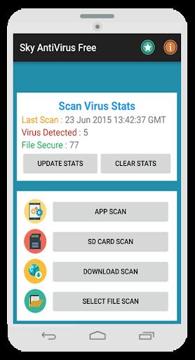 天空AntiVirus免費
