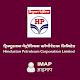 HP IMAP (app)