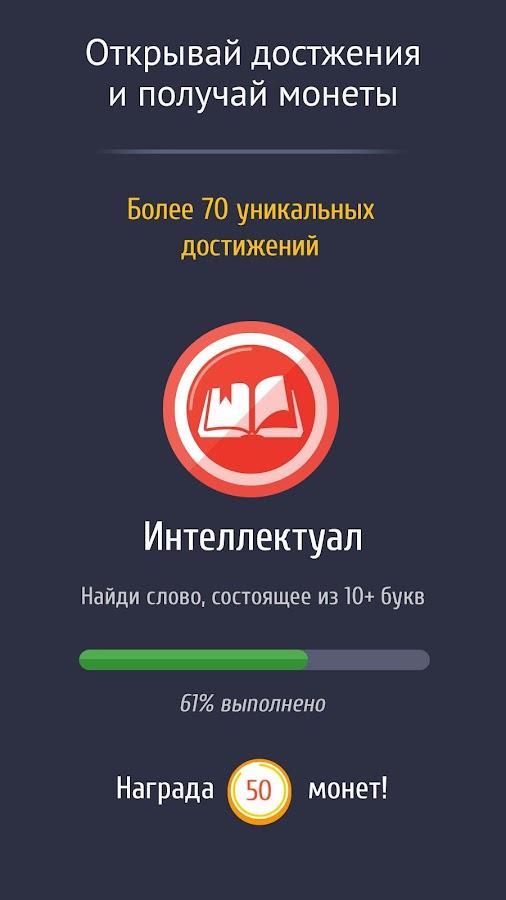 Приложения в Google Play – The Simpsons™: …