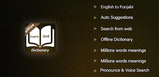 English Punjabi Dictionary (Offline) - Aplicacions a Google Play