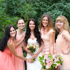 Wedding photographer Yuliya Gorbunova (uLia). Photo of 12.04.2017