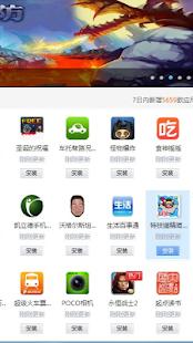 MoboMarket App - náhled