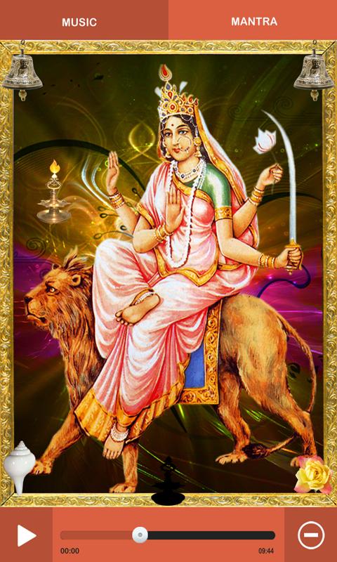 Jai Adhyashakti - Ambe Maa Ni Aarti with Lyrics – Gujarati ...