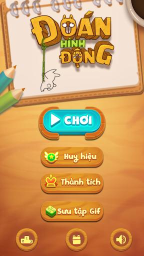 u0110ou00e1n Hu00ecnh u0110u1ed9ng - Tao Biu1ebft Tuu1ed1t 2.0.4 screenshots 1
