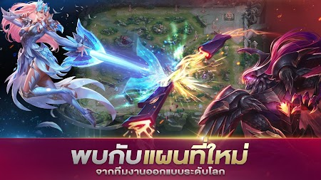 Garena RoV: Mobile MOBA APK screenshot thumbnail 2