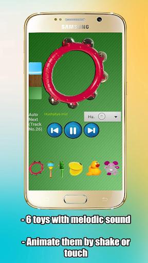 子供の音楽のおもちゃ - 60韻