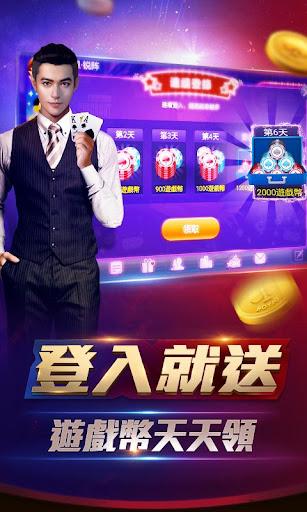 u535au96c5u5fb7u5ddeu64b2u514b texas poker Boyaa 5.7.1 screenshots 11