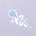 氷鏡の世界