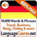Learn German Vocabulary Free icon